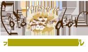大川 洋菓子店|フランス菓子 コート・ドール